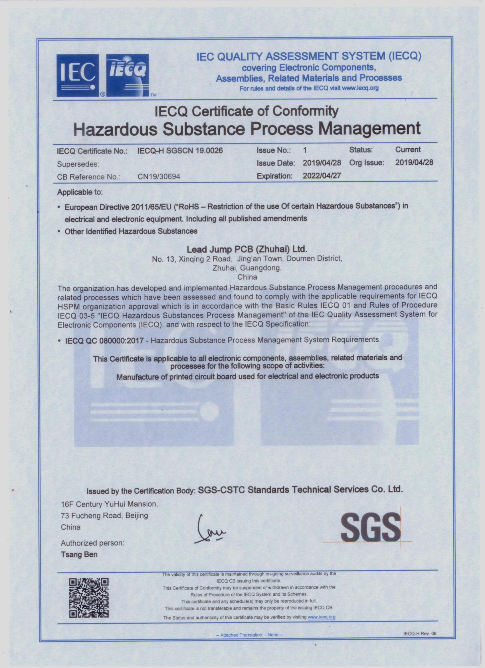IECQ QC080000 Certificate(2019.4.28-2022.4.27)