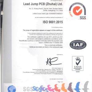 ISO9001:2008—-品質管制體系認證