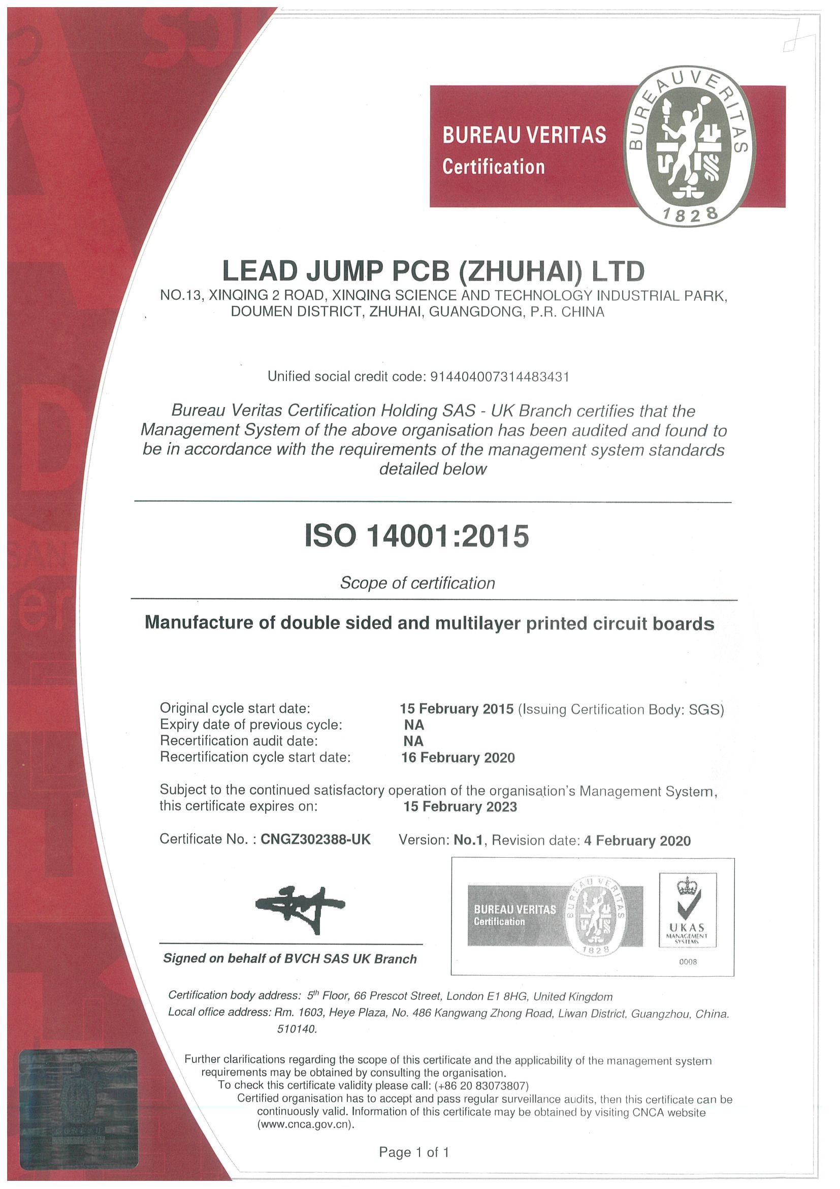 ISO14001 Certificate (2020.2.16-2023.2.15)English