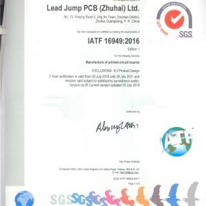 ISO/TS16949—汽車行品質管制體系認證