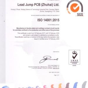 ISO14001—環境管理體系認證